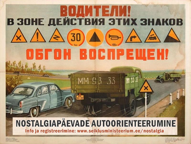 http://www.seiklusministeerium.ee/Nostalgia_paevad_plakat_autoorienteerumine_haapsalu.jpg
