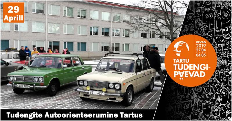 http://www.seiklusministeerium.ee/public/ajutine/jpg_tudeng.jpg