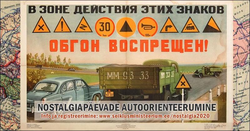 http://www.seiklusministeerium.ee/wp-content/uploads/2020/08/nostalgiapaevad2020_linnaseiklus_autoorienteerumine_seiklusministeerium-1.jpg
